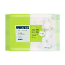 JIAN ROU Outdoor cotton towel Gentle cleansing Wipes