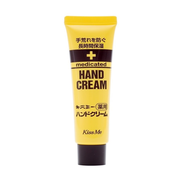 Product Detail - ELIZABETH Kiss Me Hand Care 30g - image 0