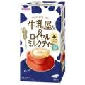 【日本直邮】和光堂WAKODO 牛乳屋系列 盒裝皇家奶茶 使用北海道乳脂 13g*8袋