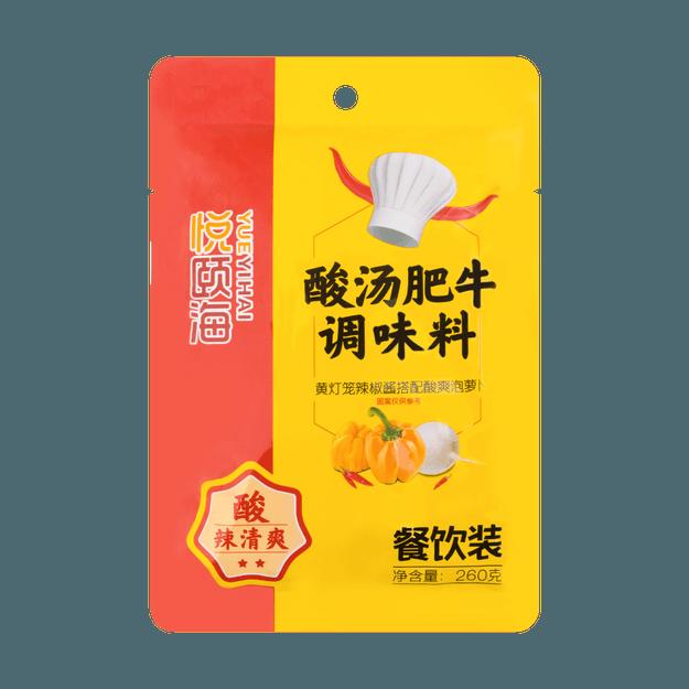 商品详情 - 海底捞 悦颐海 酸汤肥牛调味料 260g - image  0