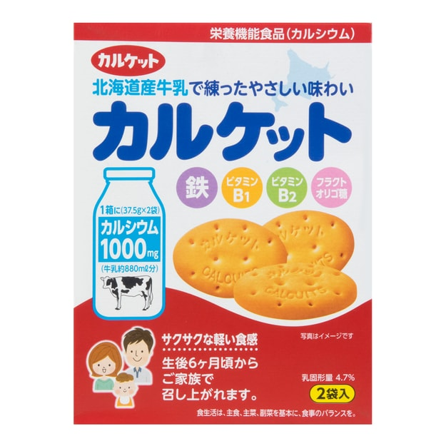 Product Detail - Mr. Ito Calcuit Biscuit 75g 6M+ - image 0