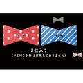 Japan LOURDES Shape Up EMS Multifunctional Mini Massage Ribbon Replacement Gel Sheets 2pcs #Red&Blue AX-KXL5201RB