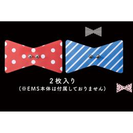 【小红书爆款】日本 ATEX LOURDES 卢尔德健美蝴蝶结专用 多功能迷你按摩贴 替换组 2件入 #红色和蓝色 AX-KXL5201RB
