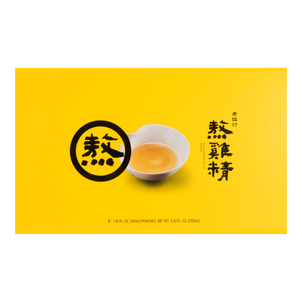 【增强免疫力】 台湾老协珍 传统熬鸡精 42ml x 6袋入 怎么样 - 亚米网
