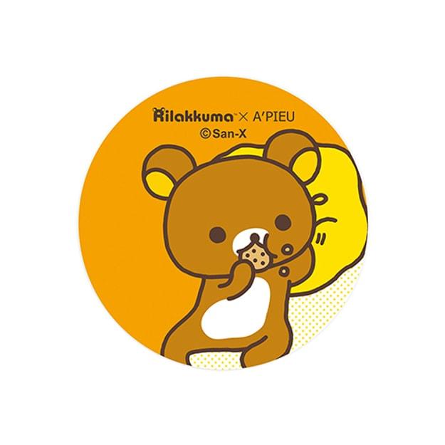 Product Detail - APIEU RILAKKUMA Collaboration Air Fit Cushion Blusher #BR01 10g - image 0