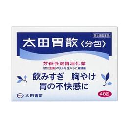 OTA Stomach Scattered Intestinal Medicine Kit 48packs