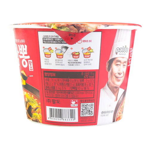 PALDO Beef & Seafood Noodle Soup with Vegetable  115g