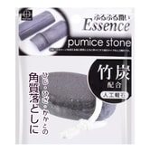 KOKUBO Bamboo Charcoal Compounded Scrub Sponge 1pc