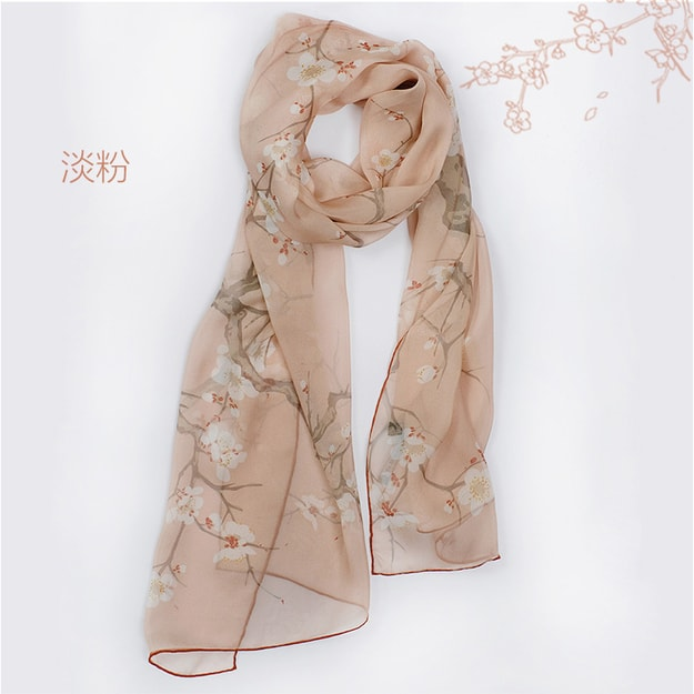 Product Detail - THE PALACE MUSEUM Chiffon Silk Long Scarf # Plum Pink - image 0