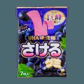 日本UHA悠哈 味觉糖 果汁新食感手撕橡皮软糖 葡萄味 7枚入 32.9g