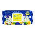 SABORINO Night Mask Limited Chamomile Orange scent 28 sheets