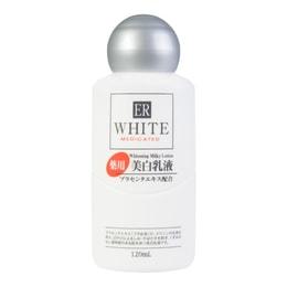 DAISO ER WHITE Whitening Milky Lotion 120ml