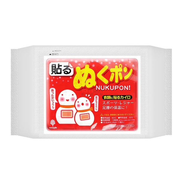 Product Detail - KOKUBO NUPUKON Adhesive Mini Warm Pad 10 Pieces - image 0