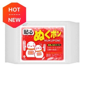 KOKUBO NUPUKON Adhesive Mini Warm Pad 10 Pieces