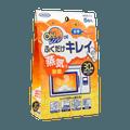 DHL直发【日本直邮】日本UYEKI Oh!Range微波炉专用纸巾 蒸气除菌纸 五件入
