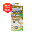 【Hot&New】UYEKI Dust Mite Repellent & Allergen Sterilization Spray fragrance free 250ml