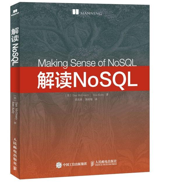 商品详情 - 解读NoSQL - image  0