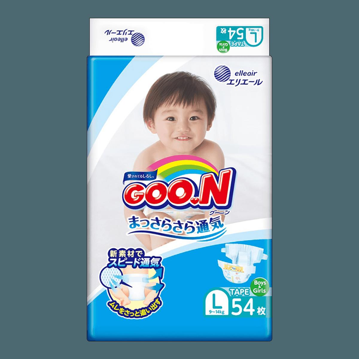 日本GOO.N大王 维E系列 通用婴儿环贴式纸尿裤 L号 9-14kg (20-30lb) 54枚入 怎么样 - 亚米网