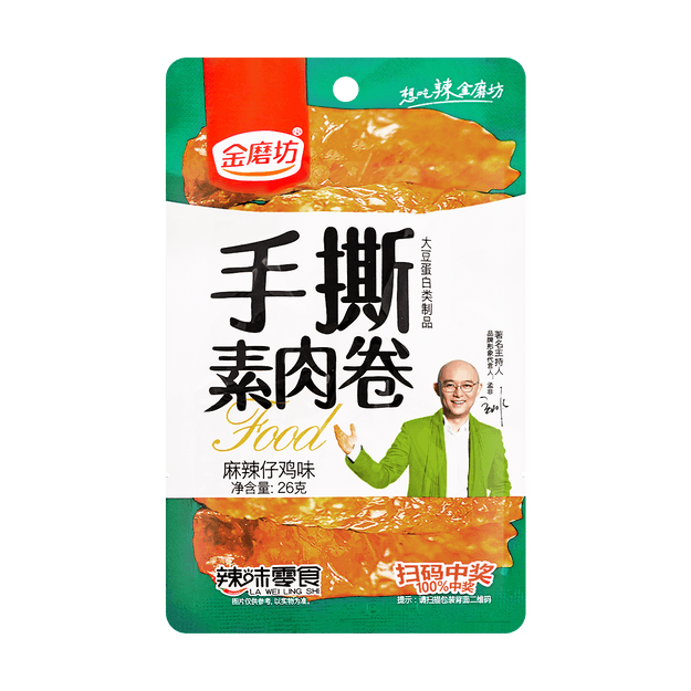 Product Detail - Shredded Vegetarian Meat Rolls Net Red Casual Snacks-Spicy Flavor 26g - image  0
