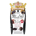 """SVELTY Quality Diet Super Black Ginger """"Black Extract Plus"""" 150 tablet"""