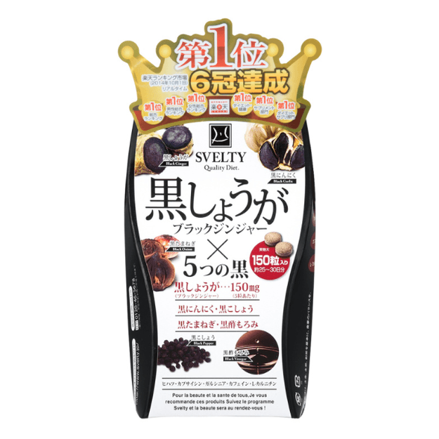 """Product Detail - SVELTY Quality Diet Super Black Ginger \""""Black Extract Plus\"""" 150 tablet - image  0"""