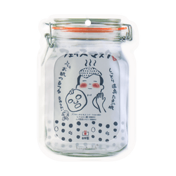 Nukuizumi-San Detox Water Face Mask 3-pc Gift set