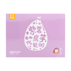 Healthy & Funny Purple Potato Instant Oatmeal (Powder) 500g