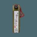 日本香堂||大香 线香系列||桧木香 15支