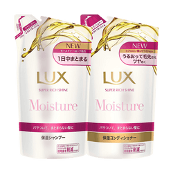 LUX SUPER RICH SHINE Moisture Shampoo and Conditioner Set