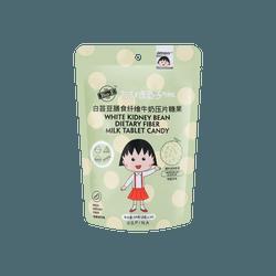 澳洲BIO-E 白芸豆膳食纤维牛奶压片糖果 哈密瓜味 樱桃小丸子联名 吃货少女限定款 28片