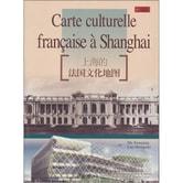上海的法国文化地图