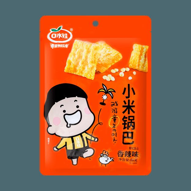 商品详情 - 口水娃 零食大玩家 锅巴 香辣味 86g - image  0