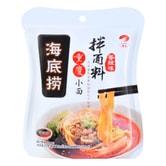 HAIDILAO  Spicy Noodle Sauce 80g