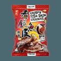 香港润志 香脆鱼皮 香辣味 110g