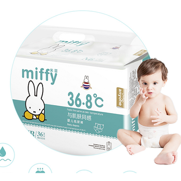SOLOVE Miffy Baby Diapers Size M (58 Pieces)