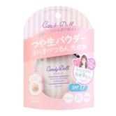 日本CANDY DOLL 美白纯净蜜粉 #珍珠肌 SPF17 10g