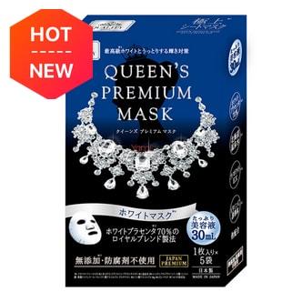日本QUALITY FIRST 皇后的秘密 肤色提亮美白面膜 5片装
