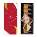 DHL直发【日本直邮】日本名菓ANTENOR 红茶巧克力夹心猫舌饼干 20枚装