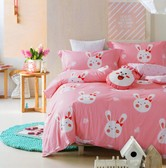 QBEDDING Sleepy Bunny Kid's Series100% Cotton Duvet Cover+ Pillow Sham Set F/Q Size
