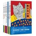 宫泽贤治小森林童话(套装全10册)