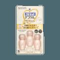 KOBAYASHI 小林制药||马桶开花洁厕凝胶豪华版||优雅香型 3个