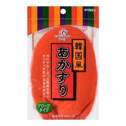 日本KIKULON 韩国风搓澡巾 1件入