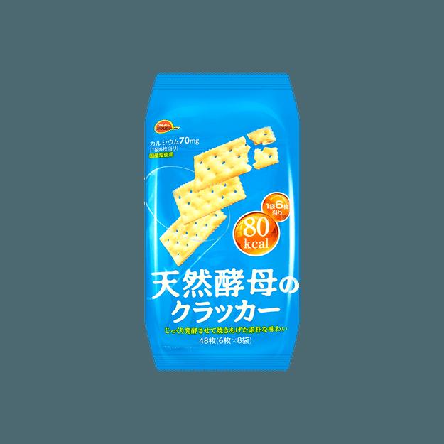 商品详情 - 【低卡饼干·减脂期的首选】日本 BOURBON 波路梦 天然酵母苏打饼干 原味 147g - image  0