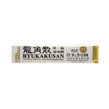 Ryukakusan Herbal Throat Candy Stick Pack Honey 1.4 oz 10pcs