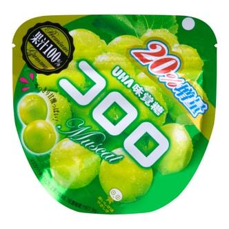UHA Taste Sugar Kololo Green Grape 40g