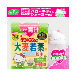 YAMAMOTO X Hello Kitty 100% Barley Leaves Banana Flavor 30 packs with free Hello Kitty Cup