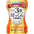 【日本直邮】陈数同款SVELTY丝蓓缇pakkun3倍糖分解酵母植物酵素56粒