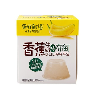 CLVERMAMA Banana & Milk Jelly 264g(22g x 12cups)