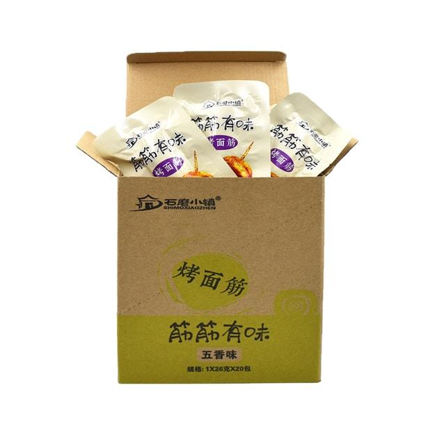 商品详情 - 石磨小镇烤面筋-五香味 520G - image  0