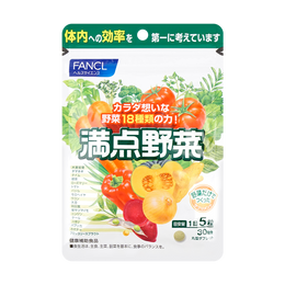 FANCL Perfect score vegetables About 30 days 150 tablets